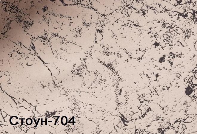 Велюр Стоун-704 (STONE)