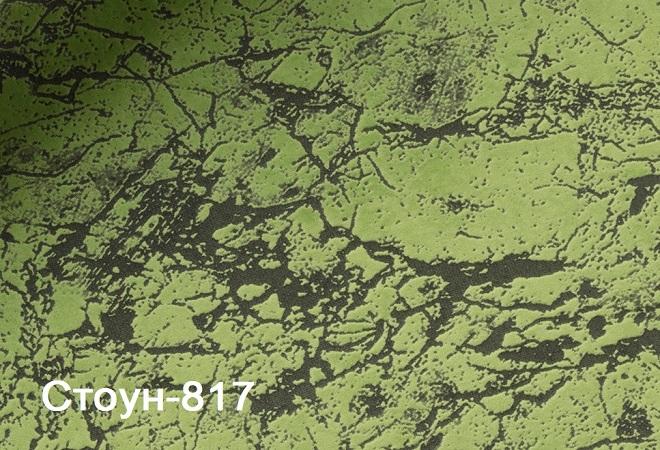 Велюр Стоун-817 (STONE)